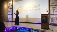 Participación de la Camara LGBT de Comercio y Turismo Ecuador en We Tride de camara de comerciantes colombia (10)